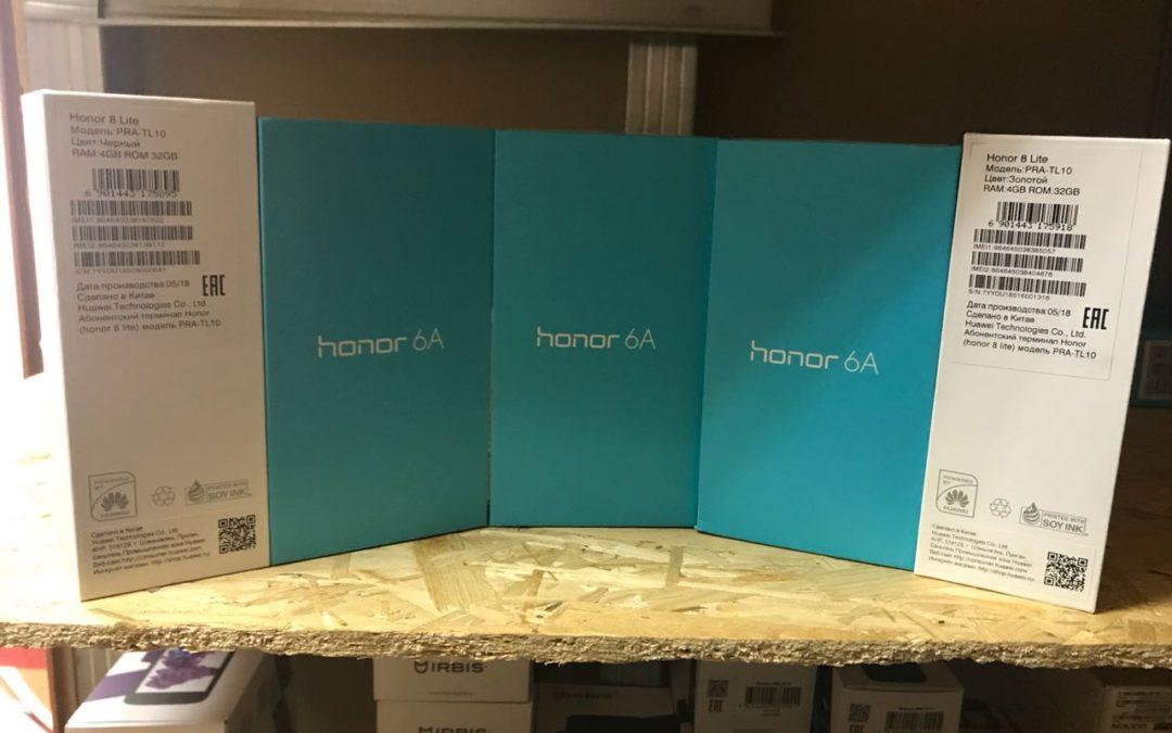 Телефоны Honor, автомагнитолы, сабвуферы, карты памяти и USB-флеш! Все это уже на нашем складе!