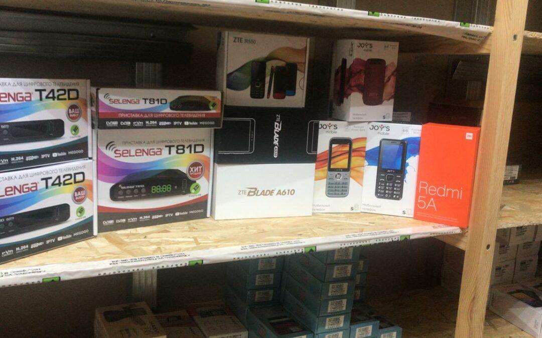 Смартфоны Inoi, Joys, Xiaomi, ZTE по оптовым ценам