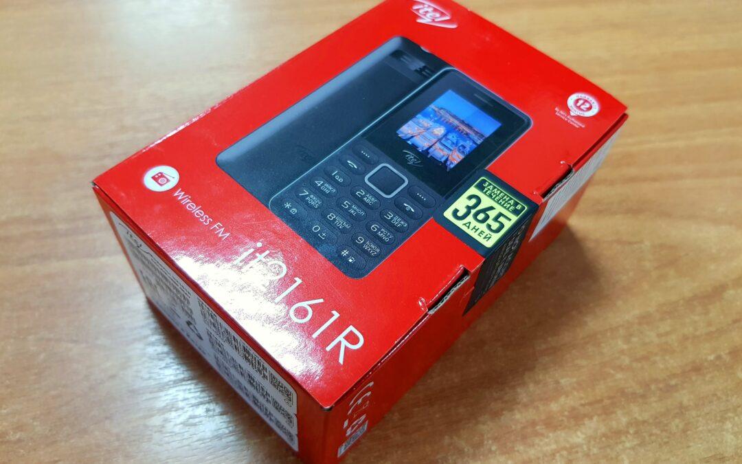 Новые телефоны ITEL + подарки!