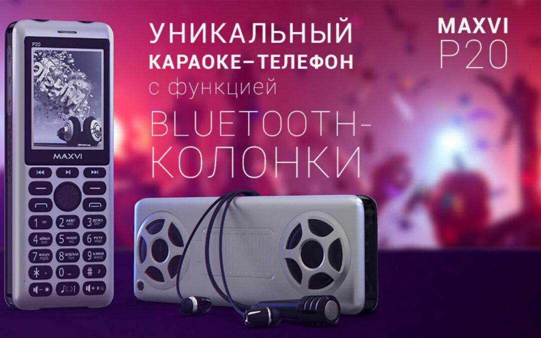 Новые смартфоны Honor, Samsung, Maxvi