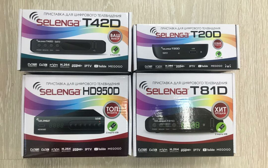 Купите оптом новые карты памяти и USB-флеш Perfeo, телевизоры LG, Prestigio, ТВ-приставки