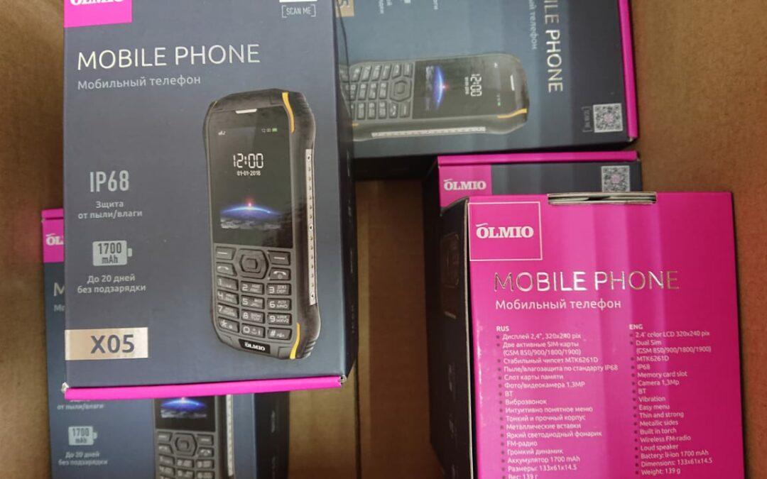 Телефоны Maxvi оптом