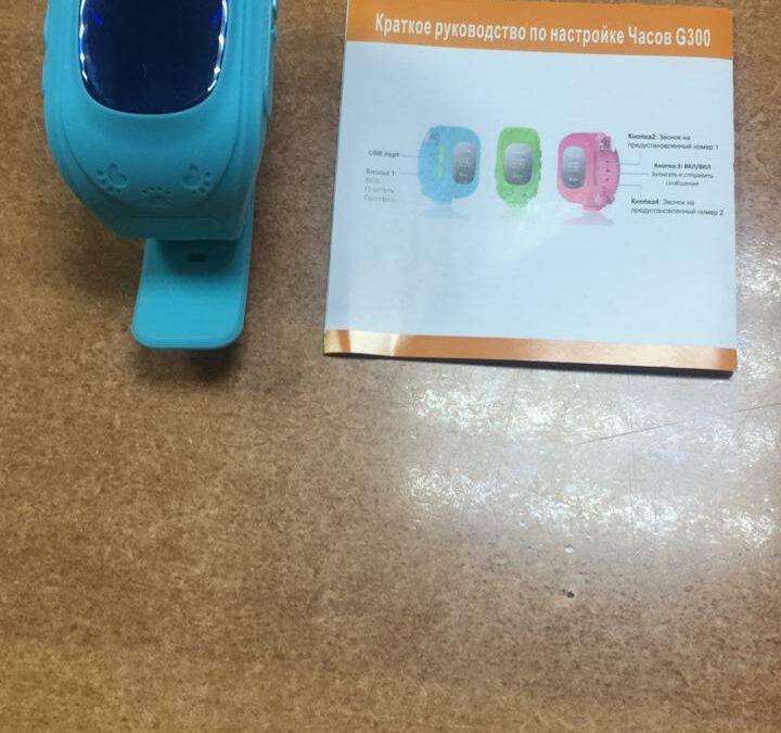 Детские Smart Watch, Sega, Dendy! Смартфоны от 1485 руб!