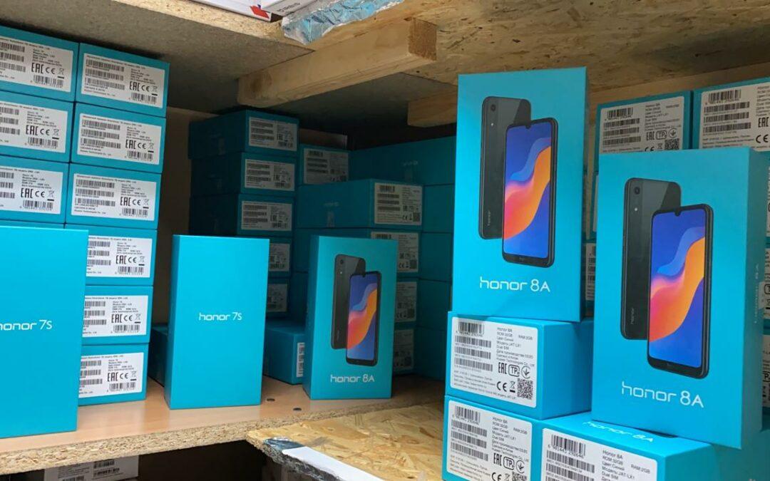 Смартфоны Honor 7S, телевизоры BQ, планшеты Irbis