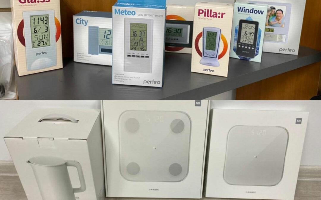 Расширение ассортимента и очередное поступление аксессуаров Xiaomi, часов-будильников